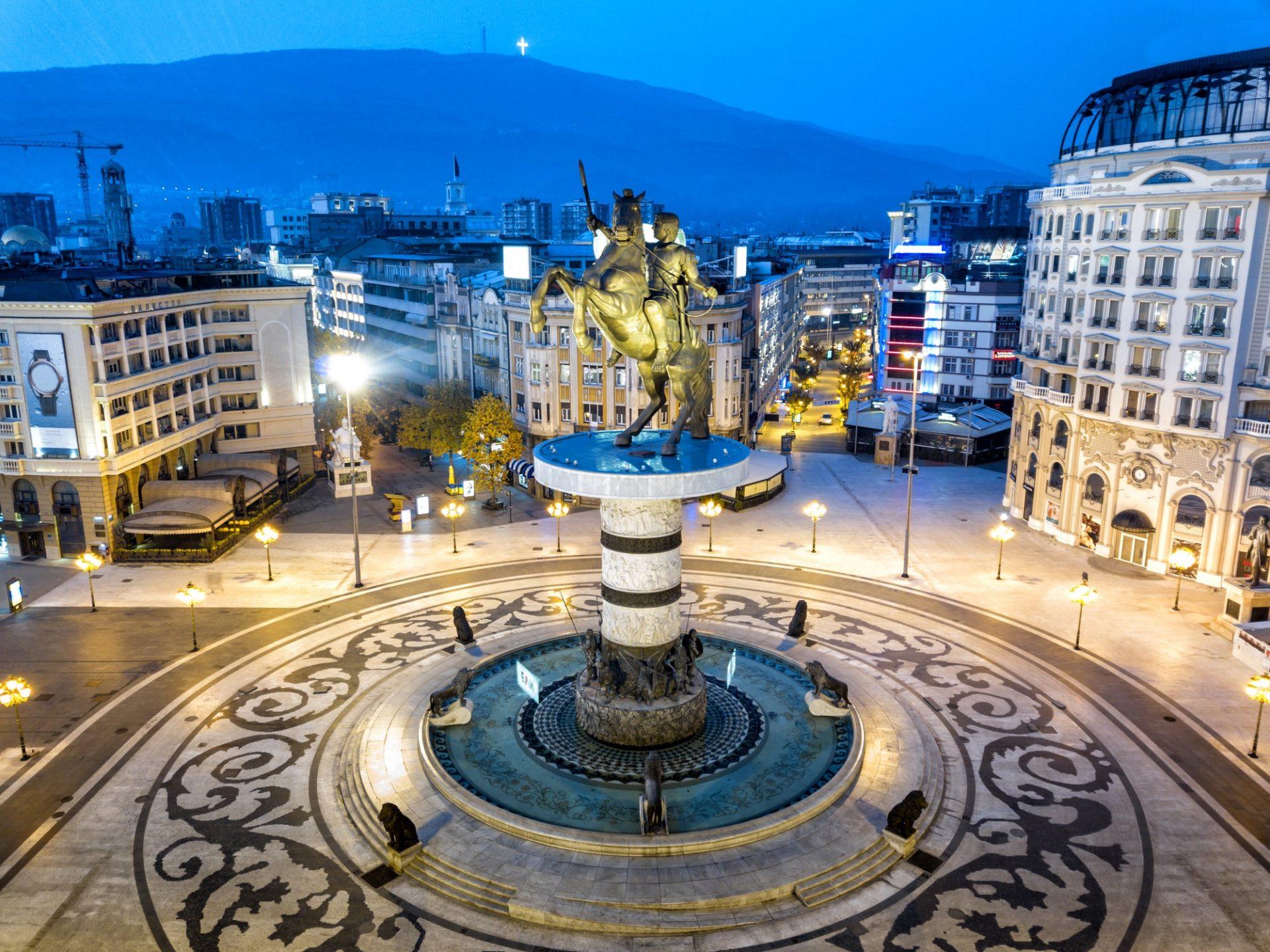ABC Travel - Aleksandar Makedonski