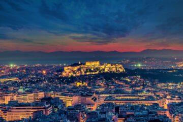 Grčka Atena